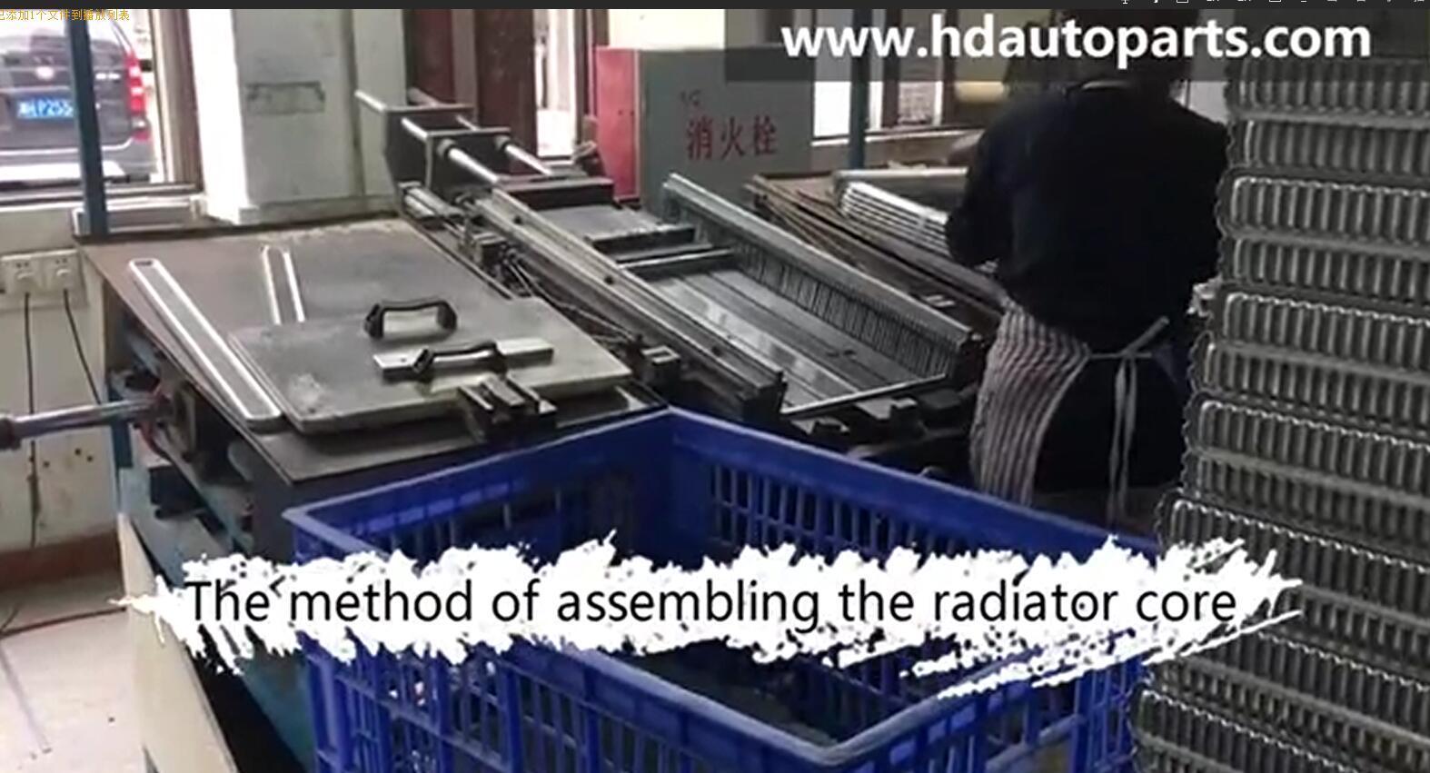 assemble a radiator core