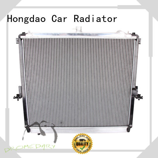 Dromedary Brand radiator pathfinder nissan radiator manufacture